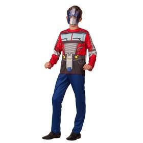 Карнавальный костюм «Оптимус Прайм», сорочка, брюки, маска, р. 34, рост 134 см