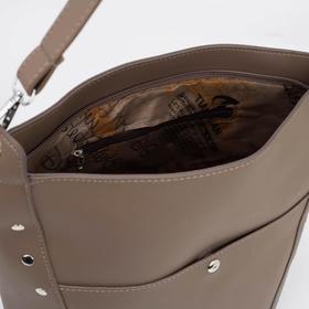 Сумка женская, отдел на молнии, 2 наружных кармана, длинный ремень, цвет серый - фото 50177