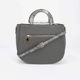 Сумка женская, отдел на молнии, наружный карман, длинный ремень, цвет серый - фото 50198