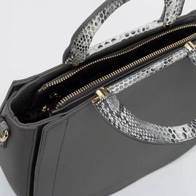 Сумка женская, отдел на молнии, наружный карман, длинный ремень, цвет серый - фото 50199