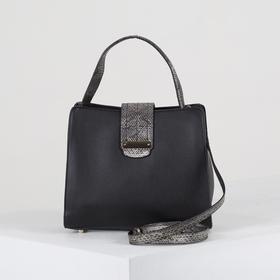 Bag wives Sofia 23*14*28,5, otd zipper, no pocket, long strap, black