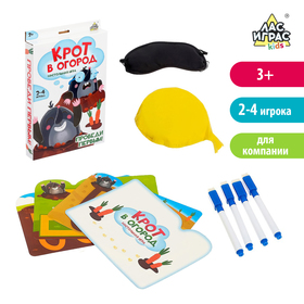 Настольная игра «Крот в огород», подушка хлопушка, маска для глаз, маркеры