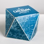 "Box foldable ""Travel"", 10 × 10 × 10 cm"
