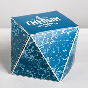Коробка складная «Путешествия», 10 × 10 × 10 см в Донецке