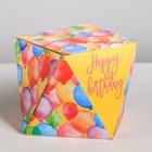 "Foldable box ""happy Birthday"", 10 × 10 × 10 cm"