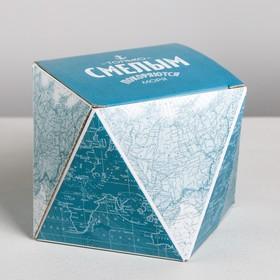 Коробка складная «Путешествия», 12 × 12 × 12 см в Донецке