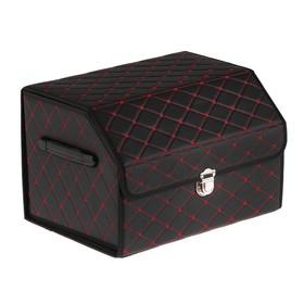 Саквояж в багажник автомобильный HT-085, 48х30х28 см,экокожа, с красной строчкой