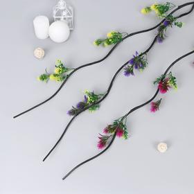 """Decor branch """"Fluffy grass"""" 150 cm (price for 1 piece) packing 5pcs mix"""