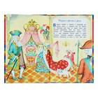«Щелкунчик и мышиный король», иллюстрации И. Егунова, Гофман Э. Т. А. - фото 105675165