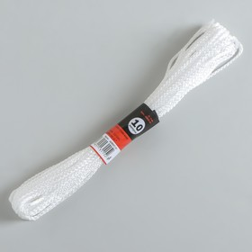 Cord knitted rope with core PPd-2mm / 10m
