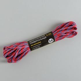 Шнур плетёный универсальный ПП, d=5 мм, 10 м