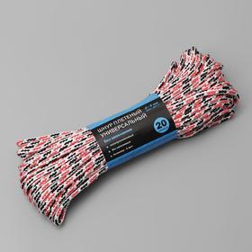 Шнур плетёный универсальный ПП, d=6 мм, 20 м