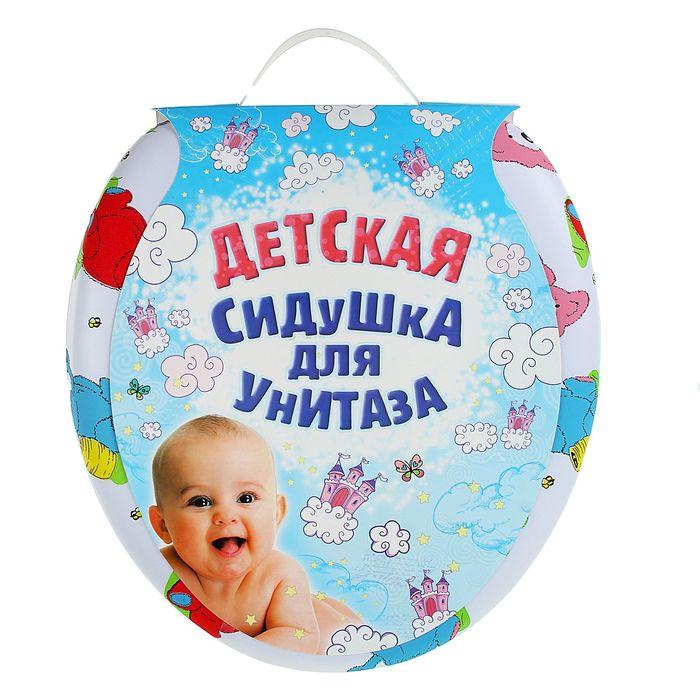 """Сиденье для унитаза детское """"Мишки"""""""