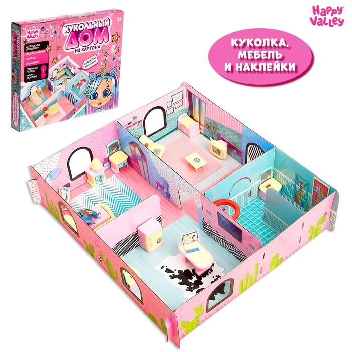 «Кукольный дом» из картона, кукла и аксессуары - фото 105511744