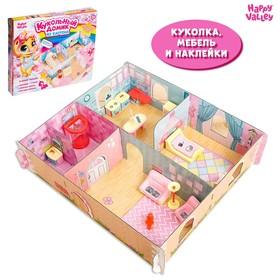 Пластиковый «Кукольный дом» из картона, пони и аксессуары