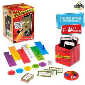 Настольная игра «Телефонный арест», в комплекте: 50 карточек, рулетка, игровые поля