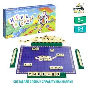 Настольная игра на эрудицию «Игра в слова»: скрабл, поле, подставки, мешок, буквы