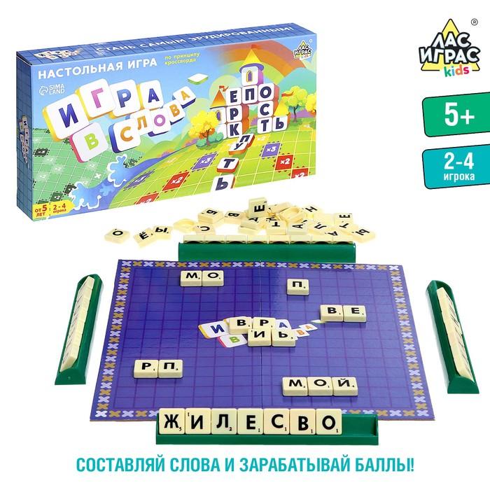 Настольная игра на эрудицию «Игра в слова»: скрабл, поле, подставки, мешок, буквы - фото 105620829