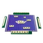 Настольная игра на эрудицию «Игра в слова»: скрабл, поле, подставки, мешок, буквы - фото 105620830
