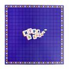 Настольная игра на эрудицию «Игра в слова»: скрабл, поле, подставки, мешок, буквы - фото 105620833