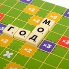 Настольная игра на эрудицию «Игра в слова»: скрабл, поле, подставки, мешок, буквы - фото 105620835