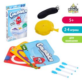 Настольная игра-лабиринт «Смывайся»: подушка хлопушка, маска для глаз, маркеры