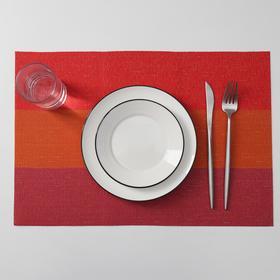 Салфетка кухонная «Три полосы», 45×30 см , цвет терракотовый