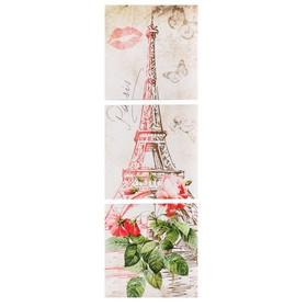 """Модульная картина """"Романтичный Париж"""" 111х37 см (3 - 37х37см)"""