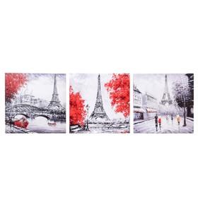 """Модульная картина """"Осенний Париж"""" 111х37 см (3 - 37х37см)"""