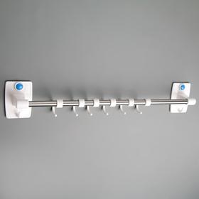 Держатель для полотенец на липучках, 6 подвижных крючков 44×9,5×4,5 см, максимальная нагрузка 5 кг