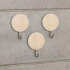Набор крючков на липучке «Деревянные круги», 3 шт, цвет светлое дерево