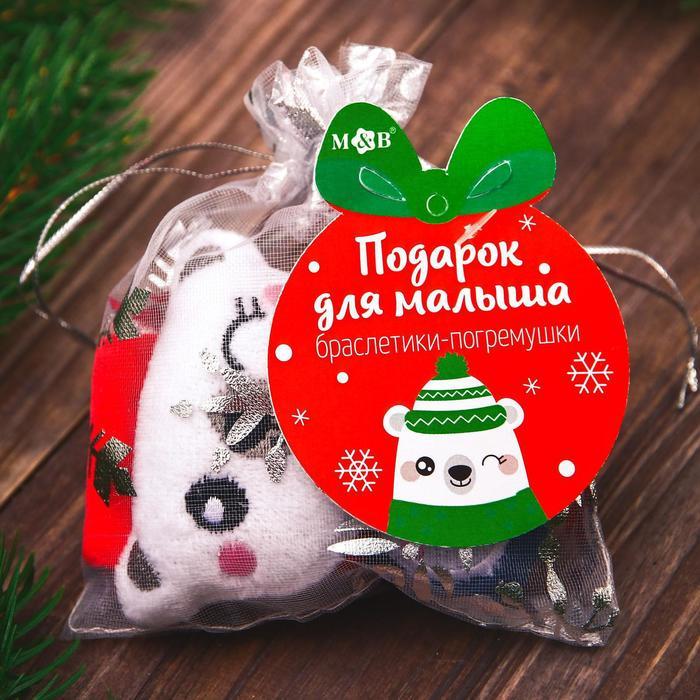 """Браслетики-погремушки """"Новогодние малыши"""""""