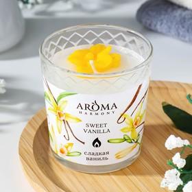 """Ароматическая свеча Aroma Harmony """"Сладкая Ваниль"""", 160 г"""