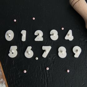 Набор печатей для теста и марципана Доляна «Цифры», 10 шт