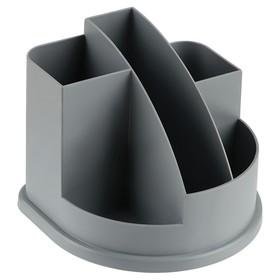 Настольная подставка-органайзер «Авангард», серый