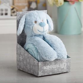Плед с игрушкой Крошка Я «Дружок» 75×100 см, 100% п/э