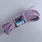 Шнур плетёный с сердечником, ПП, d=14 мм, 20 м