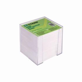 Блок бумаги для записей «Офис», 9 x 9 x 9 см, в пластиковом боксе, 65 г/м2, белый