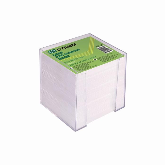 """Блок бумаги для записей в пластиковом боксе 9*9*9см белый """"Офис"""", 65 г/м2"""
