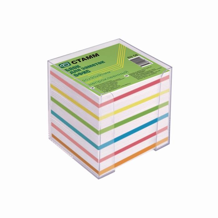 """Блок бумаги для записей в пластиковом боксе 9*9*9 см цветной """"Офис"""", 65 г/м2, прозрачный бокс"""