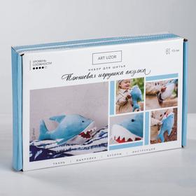 Мягкая игрушка «Акулка», набор для шитья 15,6 × 22,4 × 5,2 см