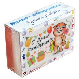 """Мыло-открытка Элибест «Улыбнись» """"С днём рождения!"""" (Котик и тортик), 110 г"""