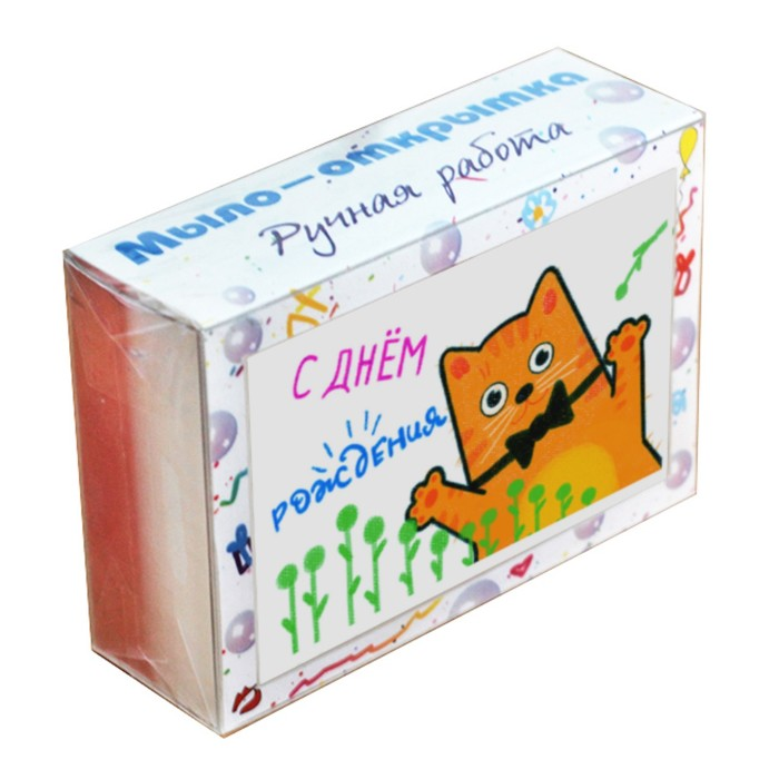 """Мыло-открытка Элибест «Улыбнись» """"С днём рождения"""""""" (Котик и цветочки), 110 г"""