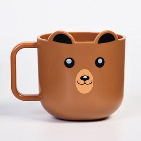"""Кружка детская 260 мл., """"Мишка"""", цвет коричневый"""