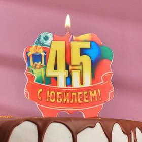 Anniversary cake candle