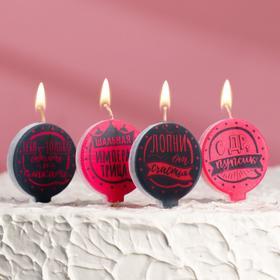 """Набор свечей в торт """"Женские"""", размер 1 свечи 4×4,4см, 5 шт"""