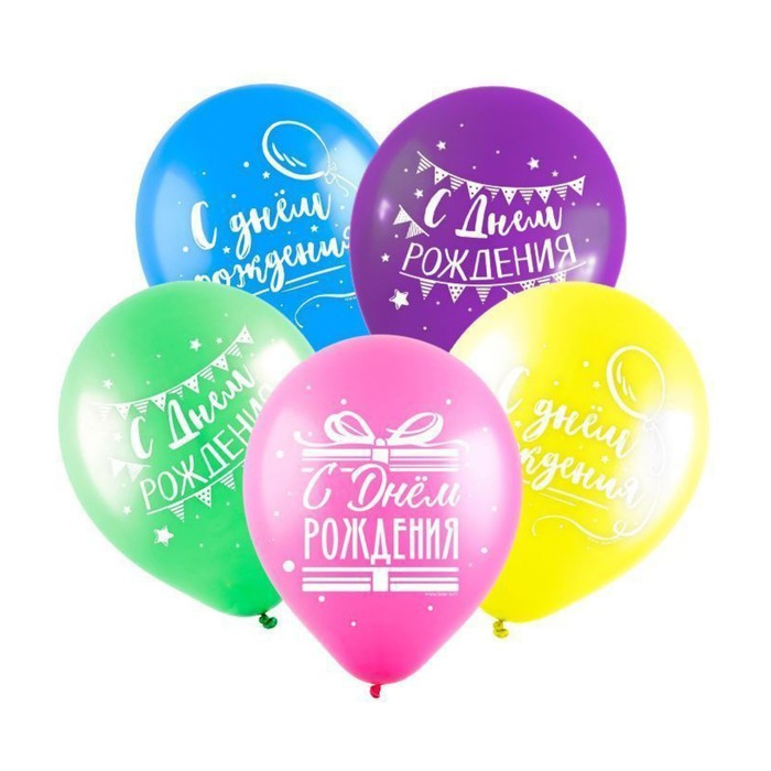 """Шар латексный 12"""" «С днём рождения», вечеринка, пастель, 2-сторонний, набор 5 шт., МИКС"""