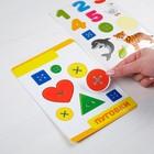 Развивающая игра «Школа IQ Учимся считать от 1 до 5» - фото 105495381