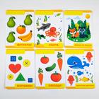 Развивающая игра «Школа IQ Учимся считать от 1 до 5» - фото 105495382