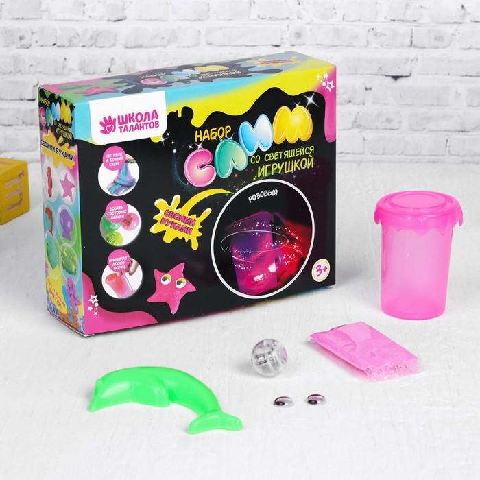 Набор «Слим со светящейся игрушкой своими руками» форма, цвет розовый
